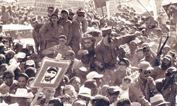 Thousands of people across the province waited for the revolutionary leader at the center of the city, on Feb. 3, 1959